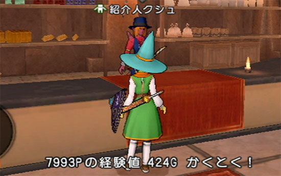 ドラゴンクエストX、プレイ中213-1.jpg