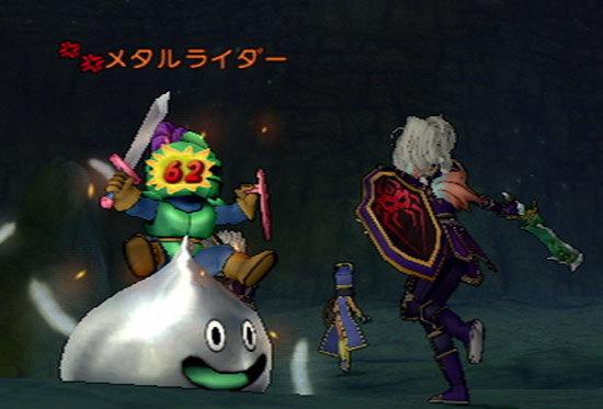 ドラゴンクエストX、プレイ中218-1.jpg