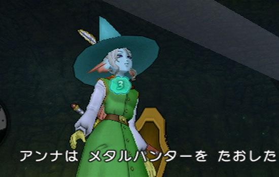 ドラゴンクエストX、プレイ中228-1.jpg