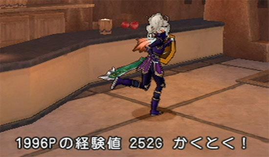 ドラゴンクエストX、プレイ中232-1.jpg