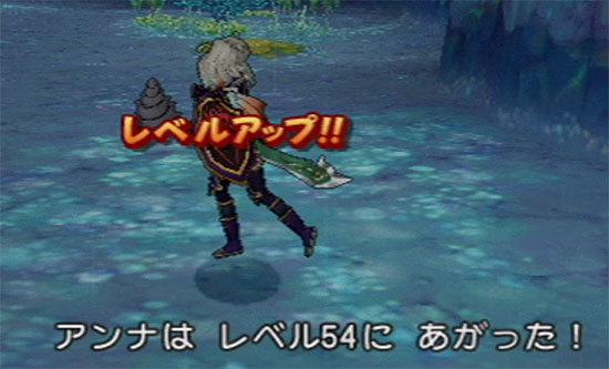 ドラゴンクエストX、プレイ中235-1.jpg