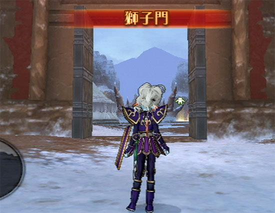ドラゴンクエストX、プレイ中236-2.jpg
