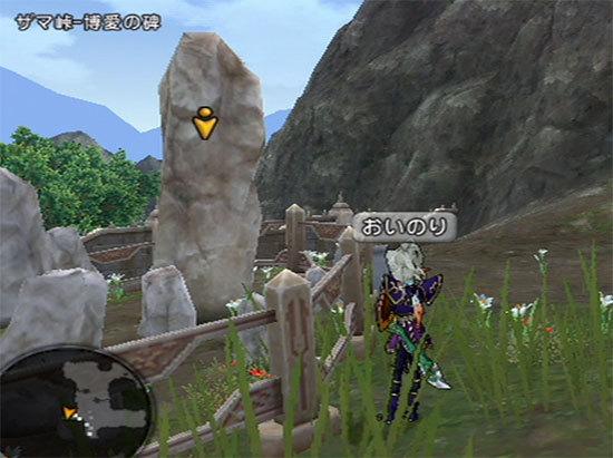 ドラゴンクエストX、プレイ中237-4.jpg