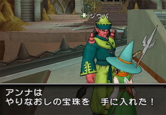 ドラゴンクエストX、プレイ中241-6.jpg