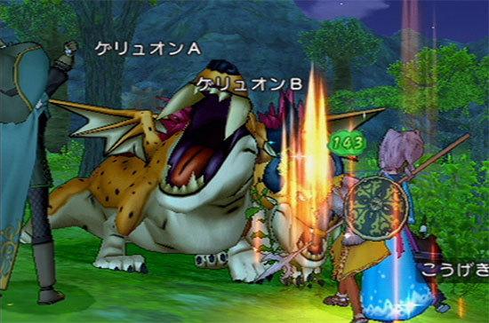 ドラゴンクエストX、プレイ中246-2.jpg