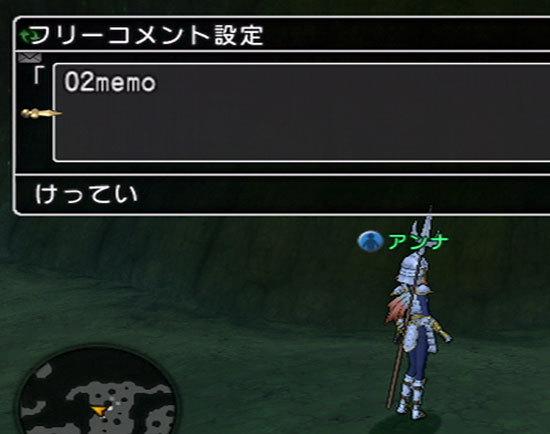 ドラゴンクエストX、プレイ中248-2.jpg