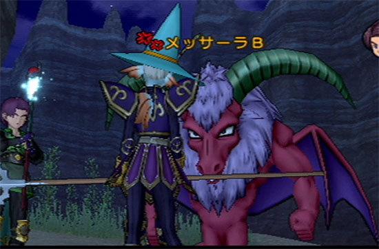 ドラゴンクエストX、プレイ中267-2.jpg