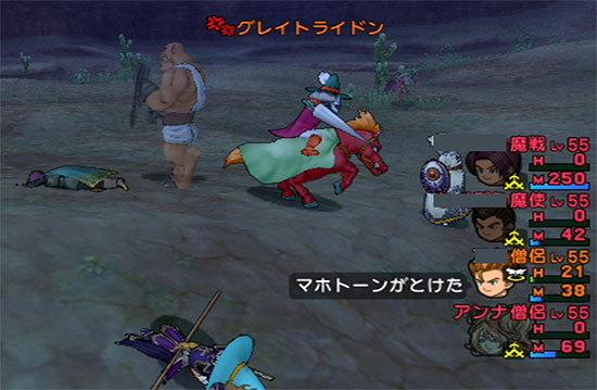 ドラゴンクエストX、プレイ中267-3.jpg