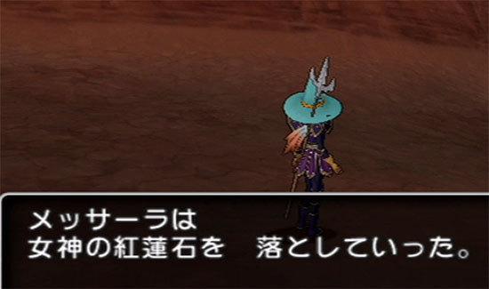 ドラゴンクエストX、プレイ中267-4.jpg