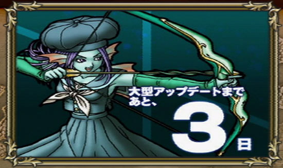 ドラゴンクエストX、プレイ中269-3.jpg