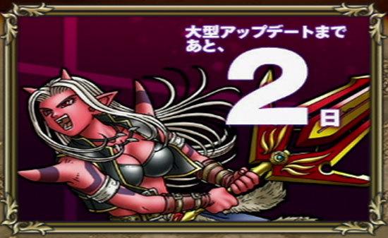 ドラゴンクエストX、プレイ中271-1.jpg