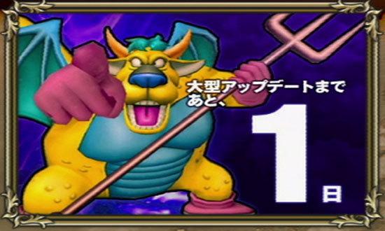 ドラゴンクエストX、プレイ中272-1.jpg
