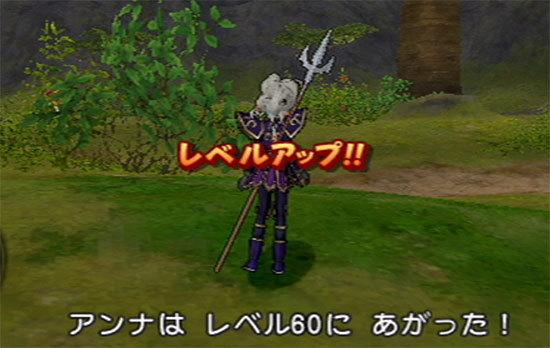 ドラゴンクエストX、プレイ中274-2.jpg