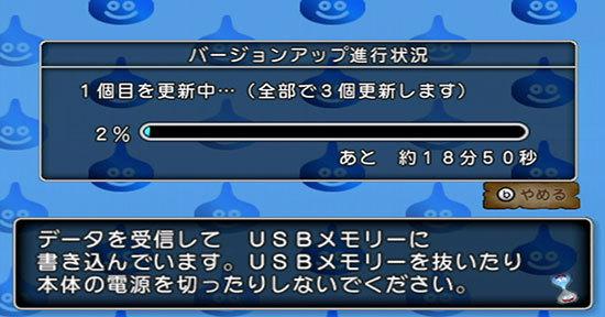 ドラゴンクエストX、プレイ中274-3.jpg