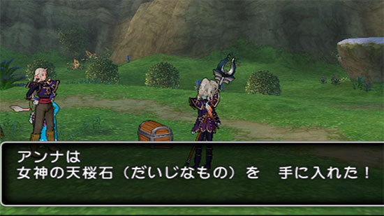 ドラゴンクエストX、プレイ中275-6.jpg