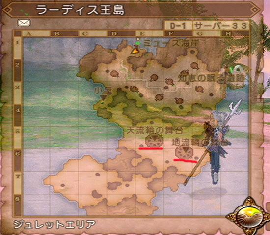 ドラゴンクエストX、プレイ中277-3.jpg