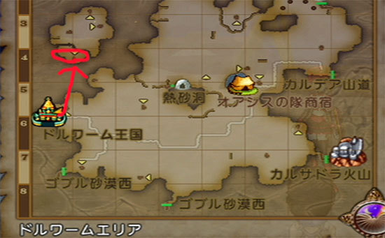 ドラゴンクエストX、プレイ中281-4.jpg