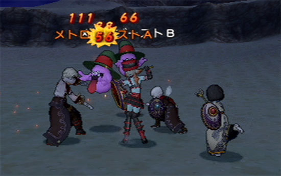 ドラゴンクエストX、プレイ中281-5.jpg