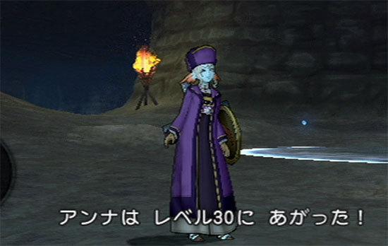 ドラゴンクエストX、プレイ中283-1.jpg