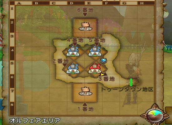 ドラゴンクエストX、プレイ中284-2.jpg