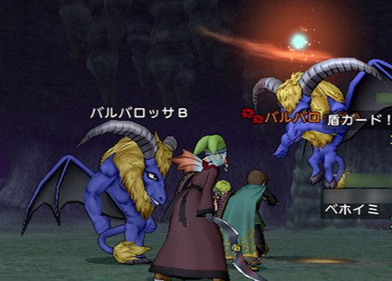 ドラゴンクエストX、プレイ中287-1.jpg