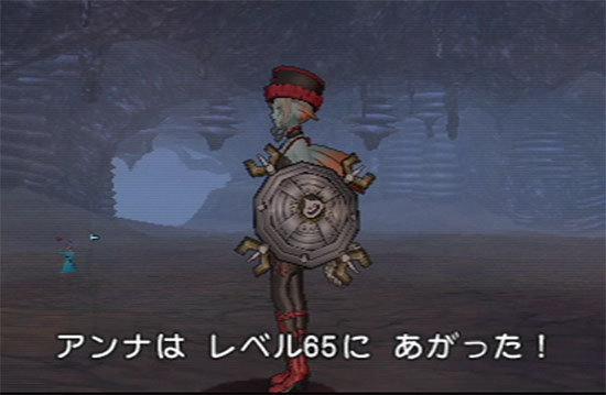 ドラゴンクエストX、プレイ中300-1.jpg