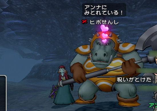 ドラゴンクエストX、プレイ中307-1.jpg