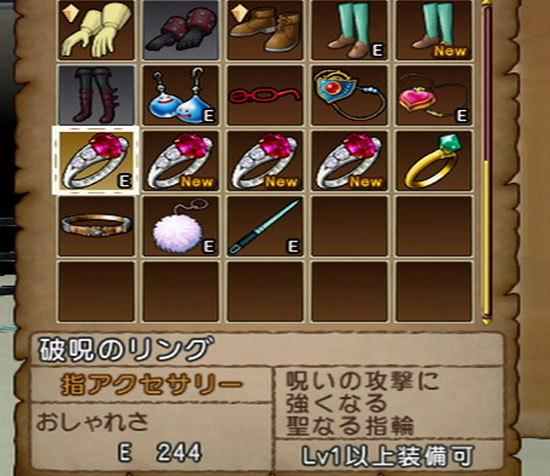 ドラゴンクエストX、プレイ中311-1.jpg