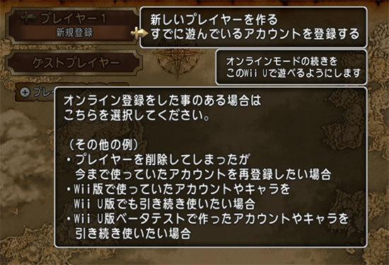ドラゴンクエストX、プレイ中313-2.jpg