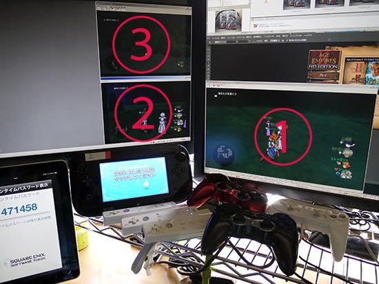 ドラゴンクエストX、プレイ中323-2.jpg