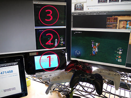 ドラゴンクエストX、プレイ中323-3.jpg