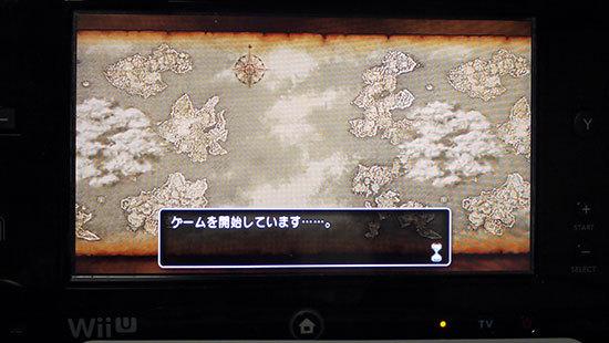 ドラゴンクエストX、プレイ中328-1.jpg
