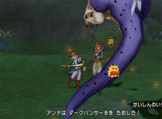 ドラゴンクエストX、プレイ中344-3.jpg