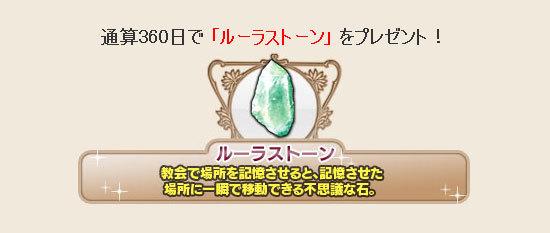 ドラゴンクエストX、プレイ中348-1.jpg