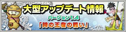 ドラゴンクエストX、プレイ中360-1.jpg