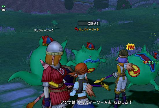 ドラゴンクエストX、プレイ中377-1.jpg