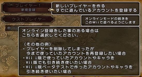 ドラゴンクエストX、プレイ中382-2.jpg