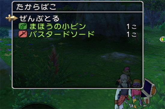ドラゴンクエストX、プレイ中4-3.jpg