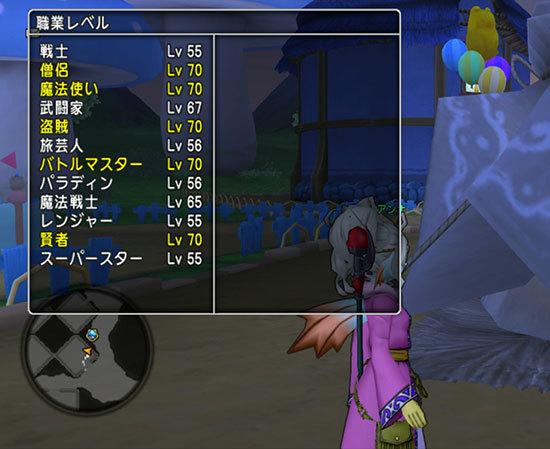 ドラゴンクエストX、プレイ中400-3.jpg