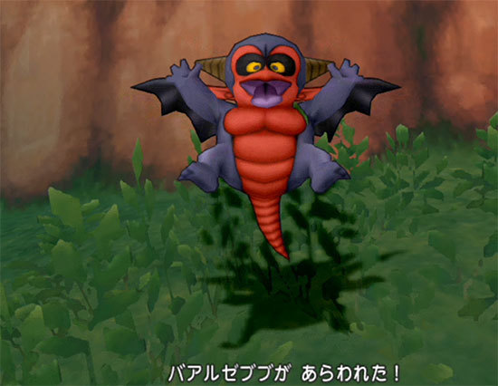 ドラゴンクエストX、プレイ中417-1.jpg
