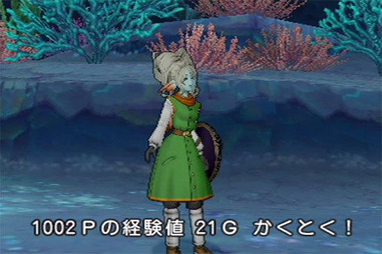 ドラゴンクエストX、プレイ中43-3.jpg