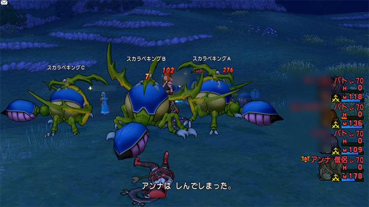 ドラゴンクエストX、プレイ中446-4.jpg