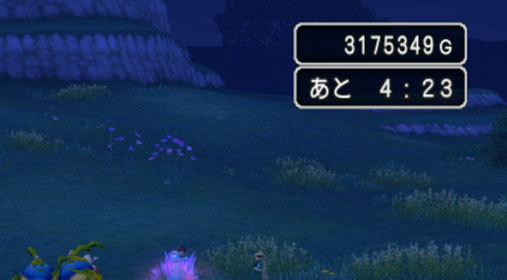 ドラゴンクエストX、プレイ中446-5.jpg
