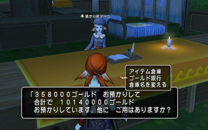 ドラゴンクエストX、プレイ中476-2.jpg