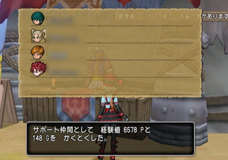 ドラゴンクエストX、プレイ中482-2.jpg