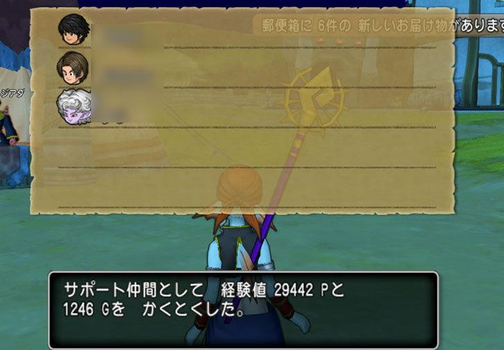 ドラゴンクエストX、プレイ中492-2.jpg