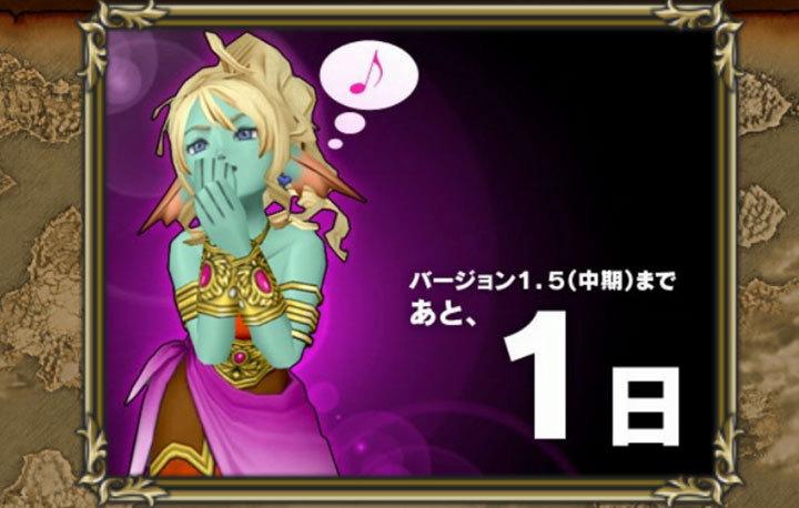 ドラゴンクエストX、プレイ中497-1.jpg