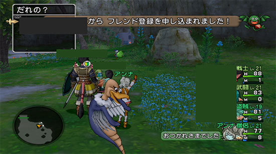 ドラゴンクエストX、プレイ中5-3.jpg