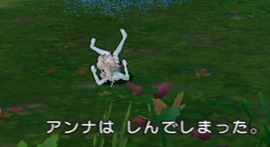 ドラゴンクエストX、プレイ中50-4.jpg