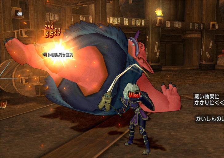 ドラゴンクエストX、プレイ中516-4.jpg